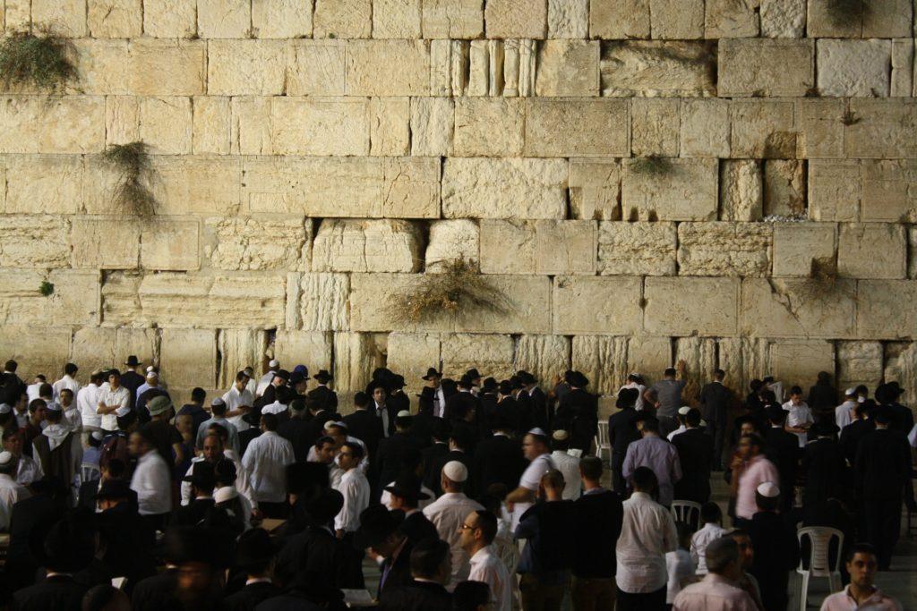 Muro de las lamentaciones (Jerusalén).