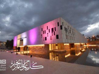 Museo Petra, Jordania